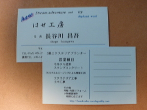 P3300530
